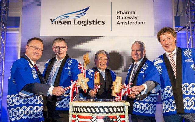 Yusen pharma gateway.jpg